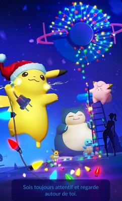 écran d'accueil pour Noël