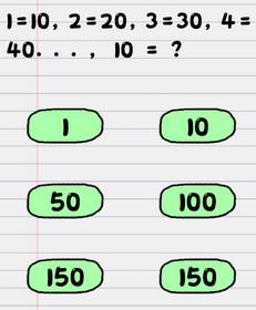 stump me niveau 12 solution